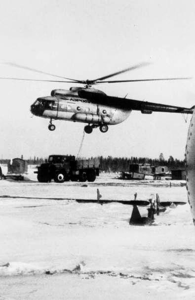 Посадка вертолета