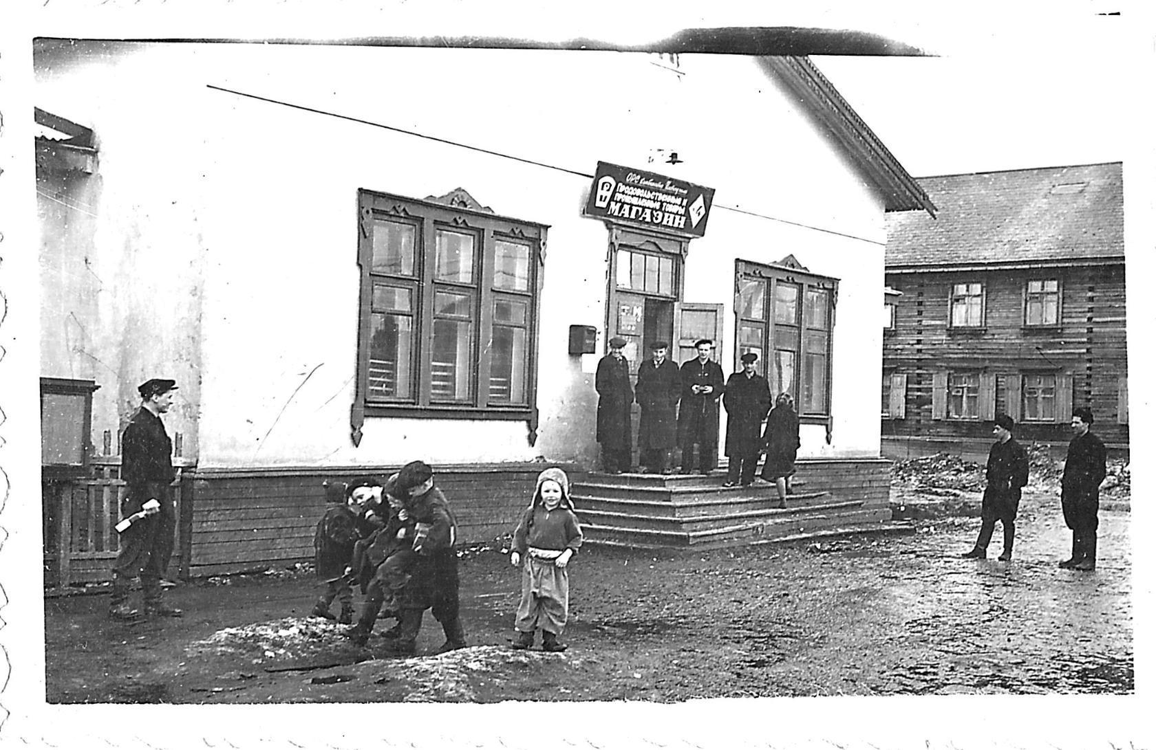 Инта - старые фотографии