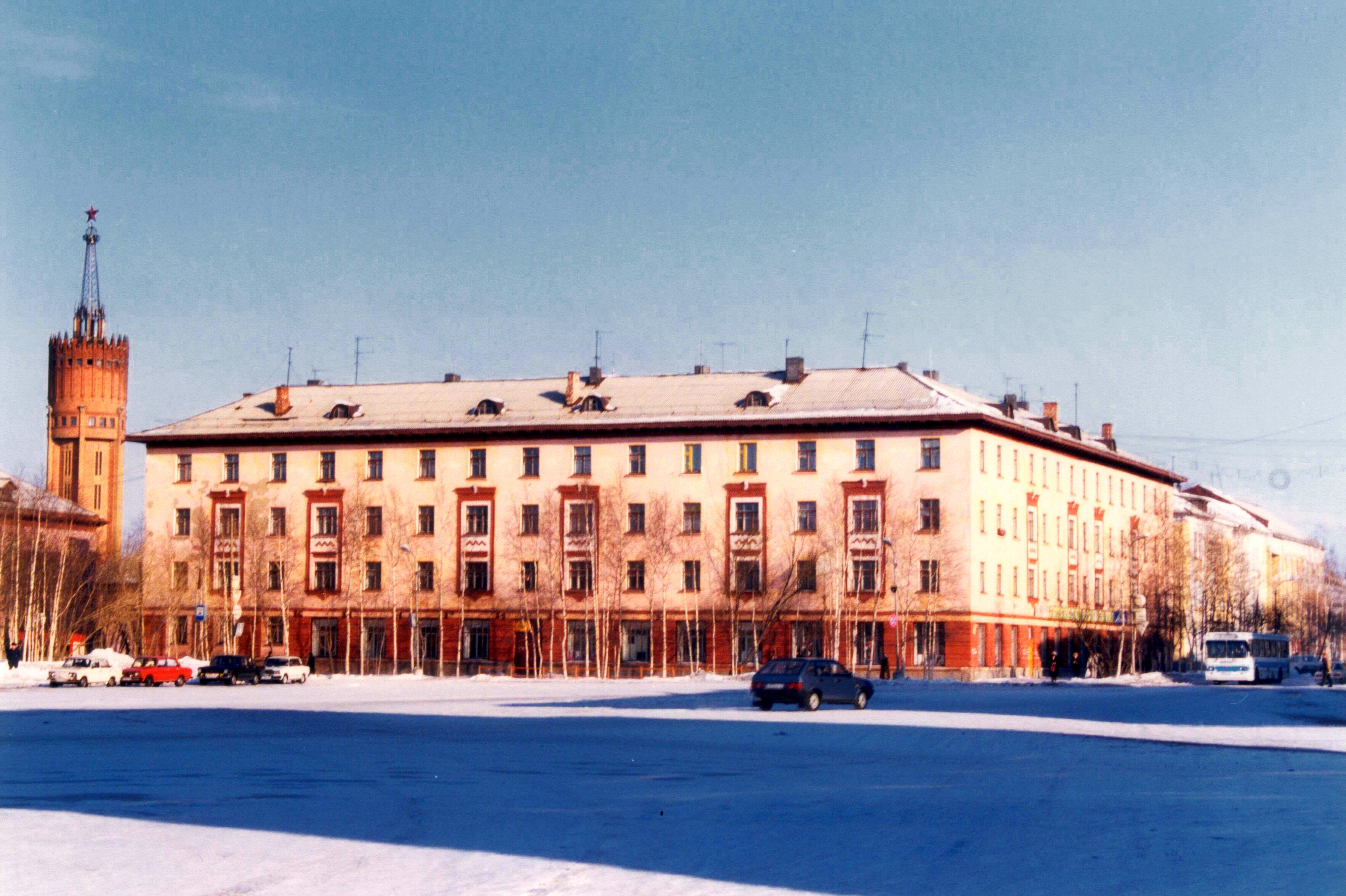Старая площадь