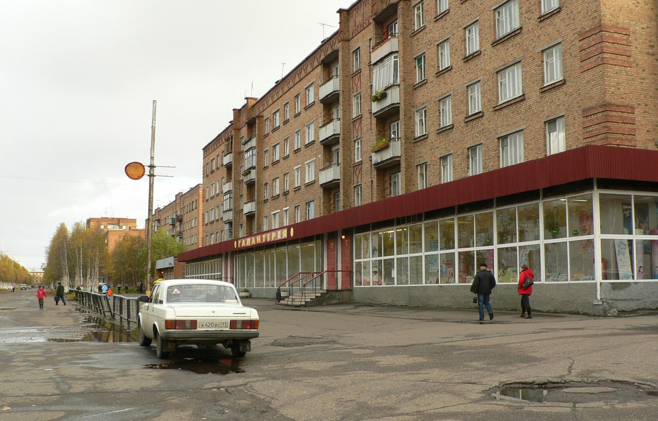 Галантерея на улице Горького
