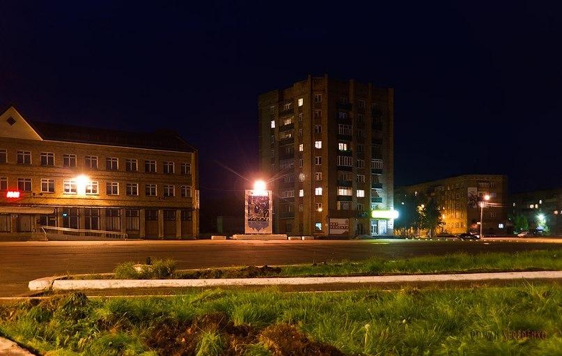 Новая площадь ночью