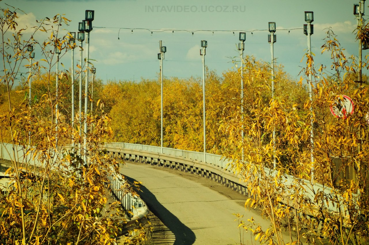 Мост в Инте